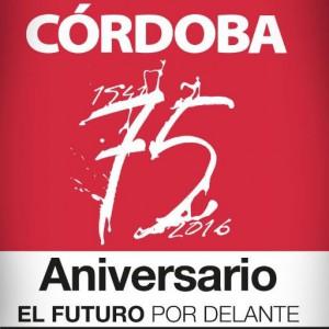 Noticias (044) Diario de Cordoba. Logo
