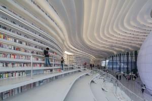 Contornos (177) Biblioteca Tianjin Binhai 07