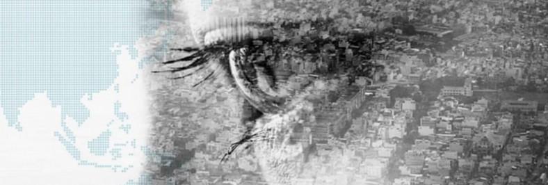 Noticias. Cabecera. Imagen pixelada sobre ojo